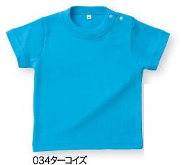 201-BST ベビーTシャツ