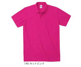 193-CP 4.9オンス カジュアルポロシャツ