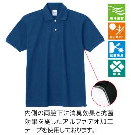223-SDP 5.3オンス スタンダードポロシャツ