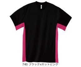 305-AST 4.4オンス アクティブドライTシャツ