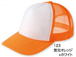 701 ネオンメッシュキャップ