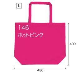 761-ENT トートバック(L)