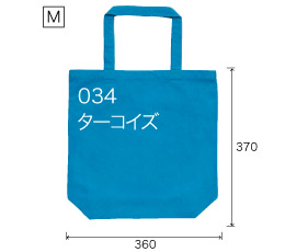761-ENT トートバック(M)
