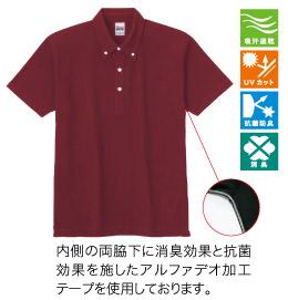 224-SBN 5.3オンス スタンダードB/Dポロシャツ