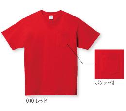 109-PCT 5.6オンス ポケットTシャツ