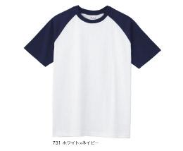 137-RSS 5.6オンス ラグランTシャツ
