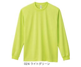 304-ALT ドライロングスリーブTシャツ