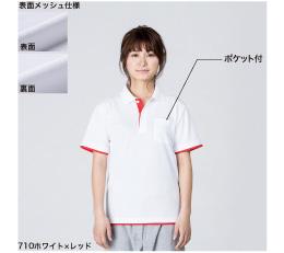 339-AYP ドライレイヤードポロシャツ