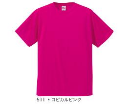 5088 4.7オンス シルキードライTシャツ