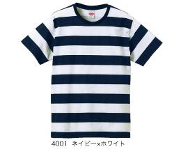 5518 5.0オンス ショートスリーブボーダーTシャツ