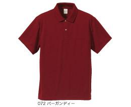 5910 4.1オンス ドライアスレチックポロシャツ
