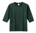 153-BHT 5.0オンス 5分袖Tシャツ