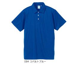 5090 4.7オンス シルキードライポロシャツ